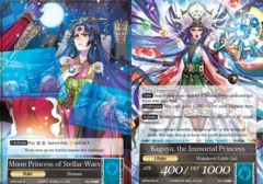 Moon Princess of Stellar Wars // Kaguya, the Immortal Princess - MPR-046 - R - 1st Printing