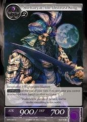 Sheharyar, the Distrust King - MPR-085 - U - 1st Printing