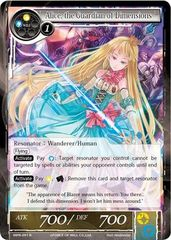Alice, the Guardian of Dimensions - MPR-091 - R - 1st Printing