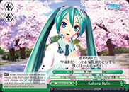 PD/S29-E122 PR Sakura Rain