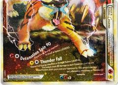 Entei and Raikou LEGEND (Bottom) - 91/95 - Rare Holo Legend on Channel Fireball