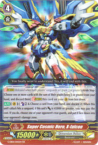 Super Cosmic Hero, X-falcon - G-EB01/005EN - RR
