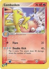 Combusken - 009 - (Winner) e-League Oversized Promo
