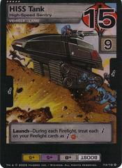 HISS Tank, High-Speed Sentry
