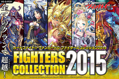 G Fighters Collection 2015 Booster Pack