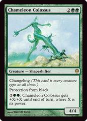 Chameleon Colossus