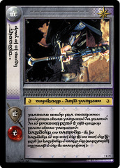 Anduril, Flame of the West - 7R79 (Tengwar)