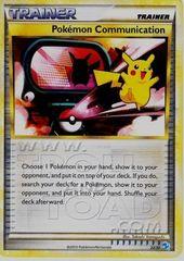 Pokemon Communication - 27/30 - HS Trainer Kit (Gyarados)
