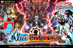 Buddyfight BFE-H-BT01 Neo Enforcer ver.E Booster Box