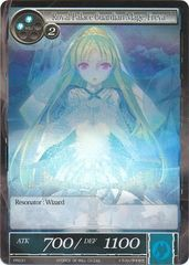Royal Palace Guardian Mage, Freya - PR031- PR