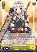 1st Shokaku-class Aircraft Carrier, Shokaku - KC/S25-E005 - RR