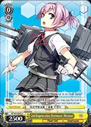 2nd Kagero-class Destroyer, Shiranui - KC/S25-E022 - C