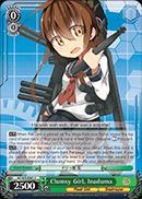 Clumsy Girl, Inaduma - KC/S25-E061 - C