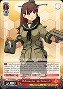 4th Kuma-class Light Cruiser, Oi - KC/S25-E095 - U