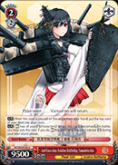 2nd Fuso-class Aviation Battleship, Yamashiro-Kai - KC/S25-E100 - U