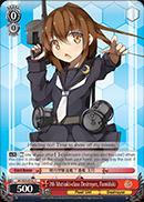 7th Mutsuki-class Destroyer, Fumiduki - KC/S25-E102 - C