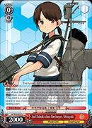 2nd Fubuki-class Destroyer, Shirayuki - KC/S25-E105 - C