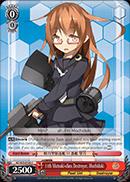 11th Mutsuki-class Destroyer, Mochiduki - KC/S25-E108 - C