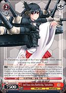 2nd Fuso-class Battleship, Yamashiro - KC/S25-E120 - C