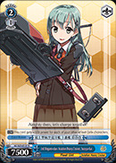 3rd Mogami-class Aviation Heavy Cruiser, Suzuya-Kai - KC/S25-E137 - R