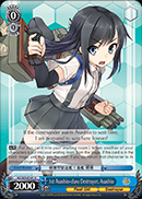 1st Asashio-class Destroyer, Asashio - KC/S25-E141 - U