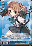 3rd Asashio-class Destroyer, Michishio - KC/S25-E150 - C