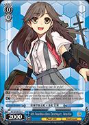 4th Asashio-class Destroyer, Arashio - KC/S25-E152 - C