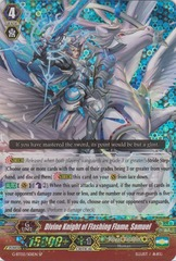 Divine Knight of Flashing Flame, Samuel - G-BT02/S01EN - SP on Channel Fireball