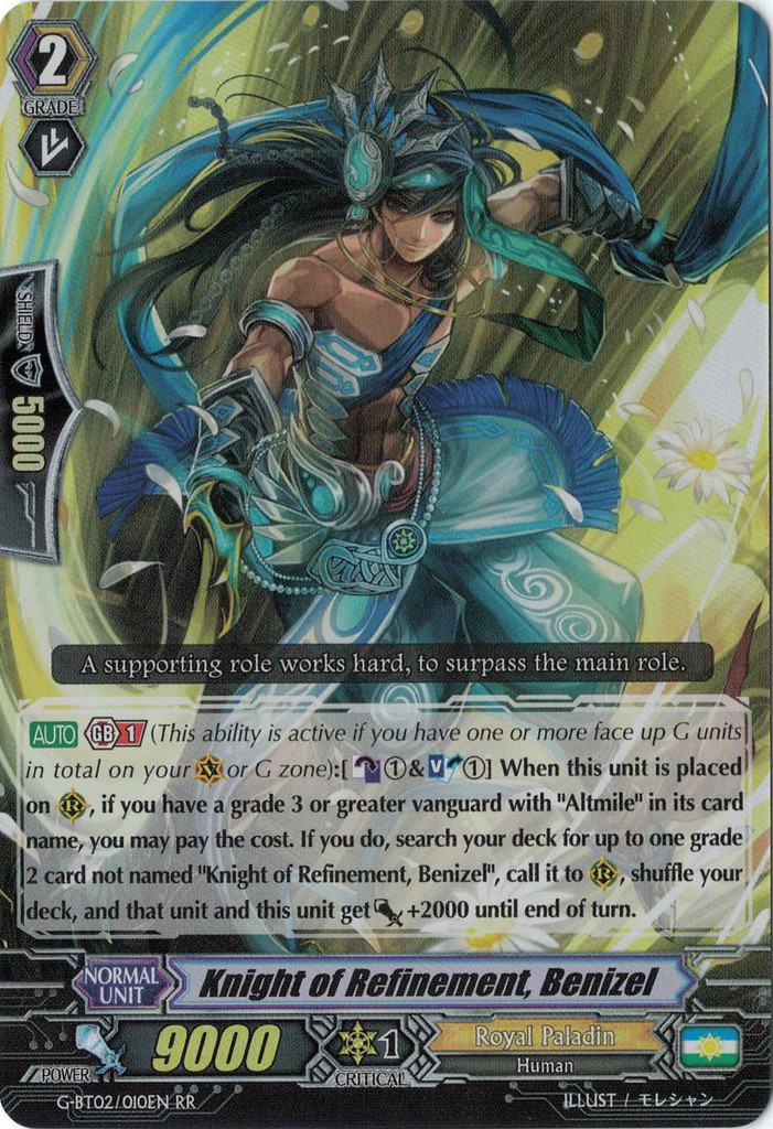 Knight of Refinement, Benizel - G-BT02/010EN - RR