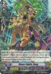Steam Knight, Xang - G-BT02/027EN - R