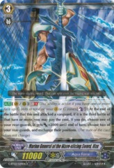 Marine General of the Wave-slicing Sword, Max - G-BT02/029EN - R