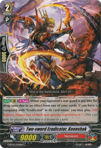 Two-sword Eradicator, Koenshak - G-BT02/050EN - C