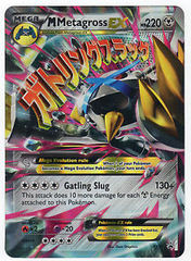 Mega-Metagross-EX - XY35 -  Mega Metagross-EX Premium Collection Oversized Promo