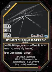 Cylon Missile Battery