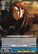 Temporary Alliance, Kirito - SAO/SE23-E20 - R - Foil