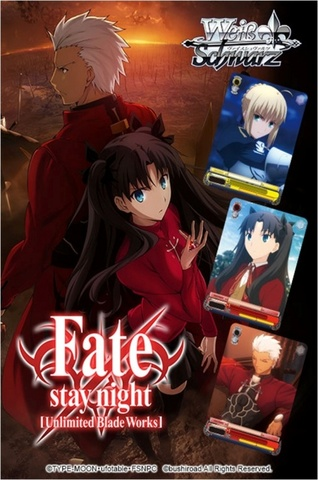 Fate/stay night [Unlimited Blade Works] Booster Pack