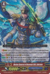 Marine General of the Heavenly Silk, Sokrates - G-FC01/045EN - RR on Channel Fireball