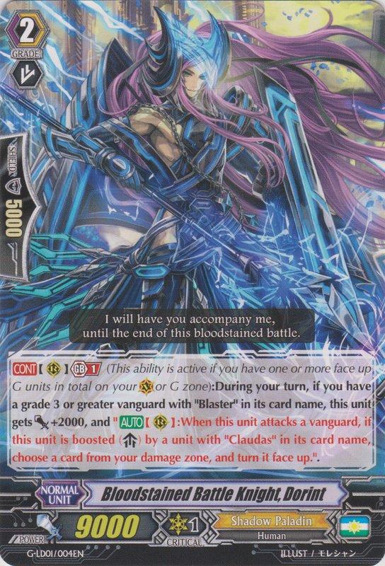Bloodstained Battle Knight, Dorint - G-LD01/004EN - TD