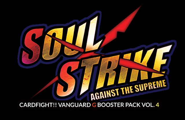 Soul Strike Against the Supreme (G-BT04) Booster Box