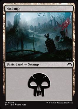 Swamp (264) - Foil