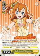 Full Smile! Honoka - LL/EN-W01-039 - C