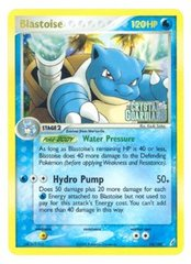 Blastoise - 14/100 - EX Crystal Guardians Sneak Preview
