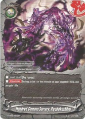 Hundred Demons Sorcery, Ryubokushihai - H-TD02/0010EN - C