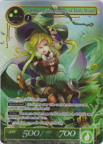 Fiethsing, the Magus of Holy Wind - PR