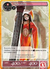 King Ashoka - VIN001-020