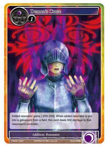 Demon's Curse - VIN001-063