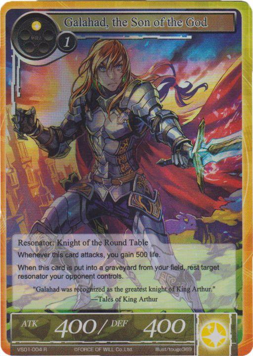 Galahad, the Son of the God - VS01-004 - R