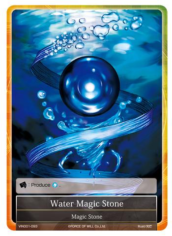 Water Magic Stone - VIN001-093