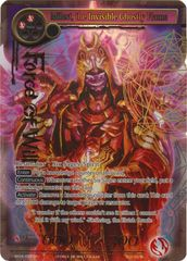 Milest, the Invisible Ghostly Flame - MOA-018 - SR - Full Art