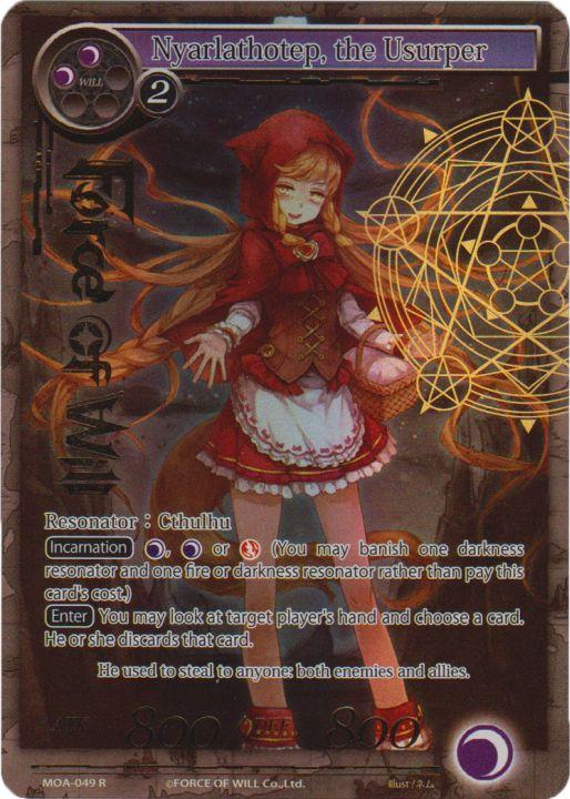 Nyarlathotep, the Usurper - MOA-049 - R - Full Art